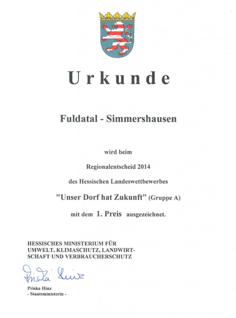 Urkunde 2014